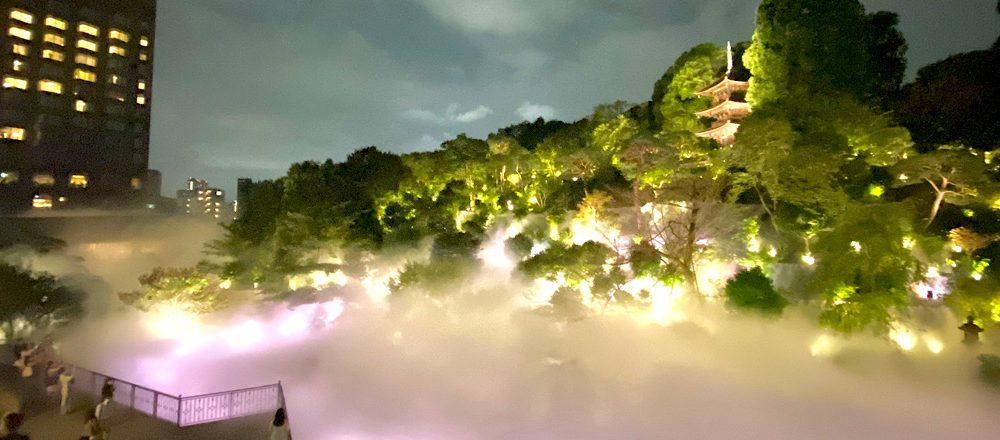 都会の真ん中に雲海?!〈ホテル椿山荘東京〉の東京雲海を見にいこう。