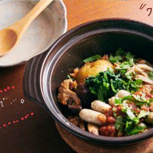 市販レトルトソースで簡単に!ビストロ気分な秋の炊き込みご飯。~細川芙美の「SIDE-Bクッキング」~