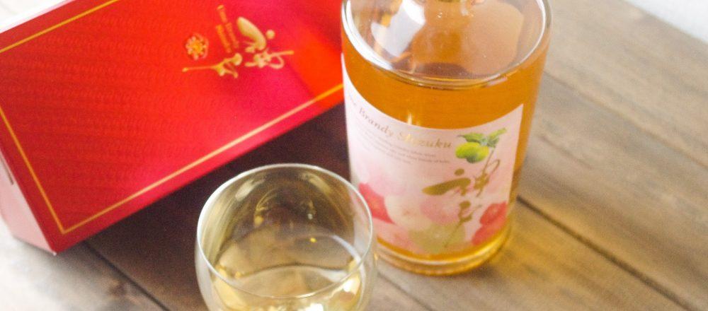 限定3,000本!新発売「梅ブランデー 雫(しずく)」で神戸の恵みを堪能。