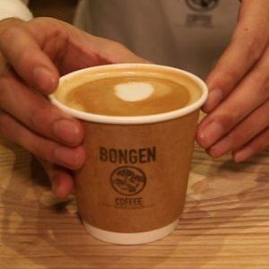 3軒目〈BONGEN COFFEE(ボンゲンコーヒー)〉