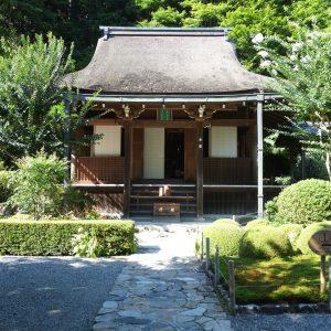 京都 寂光院