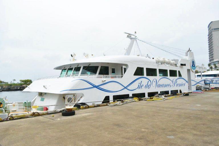 高速船「イル ド バカンス プレミア号」にのって初島へGO!