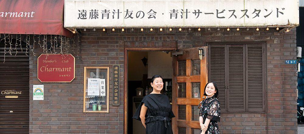 銀座 青汁サービススタンド