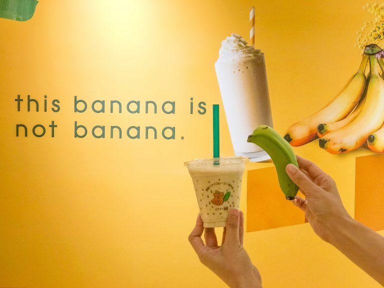 バナナの神様 原宿竹下通り