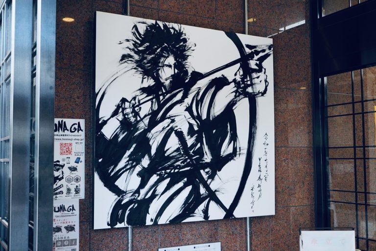 オリジナルの御朱印帳袋にも描かれていた墨絵師・御歌頭(OKAZU)氏の絵を発見! ※写真掲載許可いただいております。