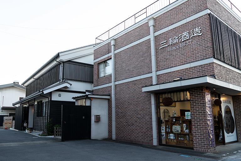 岐阜県 三輪酒造