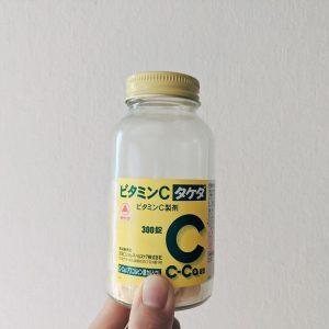 〈武田薬品工業〉の「ビタミンC タケダ」。
