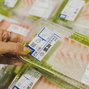 野菜、肉、魚など240品目以上を展開。水産物のMEL認証や農産物のGAP認証も積極的に取得し、品質の良さや安全も確保している。(MEL認証:水産資源や生態系など環境に配慮した漁業や養殖業を認証。GAP認証:農業生産活動の持続性を確保するための認証。)