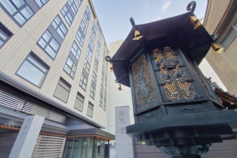 〈三井ガーデンホテル京都河原町浄教寺〉