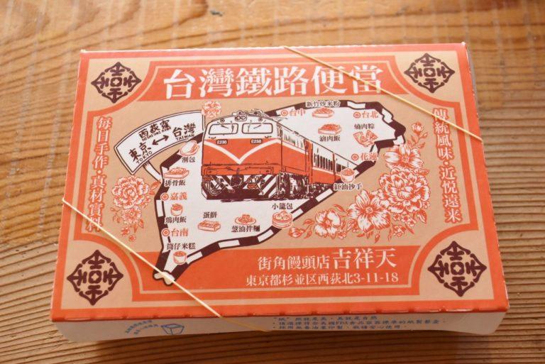 台湾で作られたお弁当箱はスタッフと相談しながらデザインしたオリジナルのイラスト。