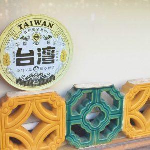 お店の随所に台湾を感じられるアイテムが置かれている。