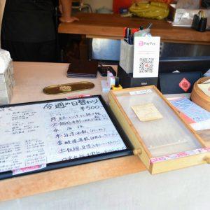 お店の窓口も台湾っぽい。