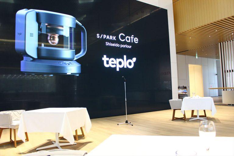 『teplo premium restaurant』。