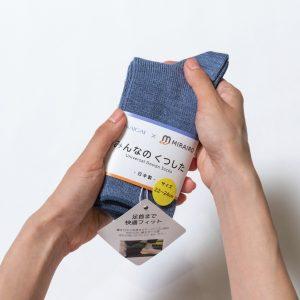 紙帯がワンハンドで取れ、すぐに履ける。ハサミなども不要。