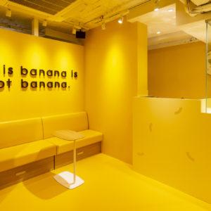 バナナ色の店内。