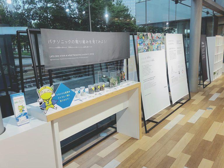 PC東京新展示コーナー-1