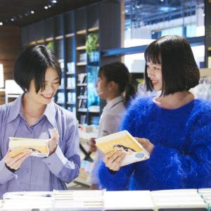 私からの無茶ぶりにも軽やかに対応してくれた夏子さん。本を見つけるまでも早かった…!