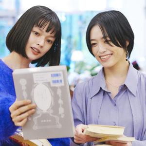 女優・夏子さんのために選んだ一冊とは/木村綾子の『あなたに効く本、処方します。』