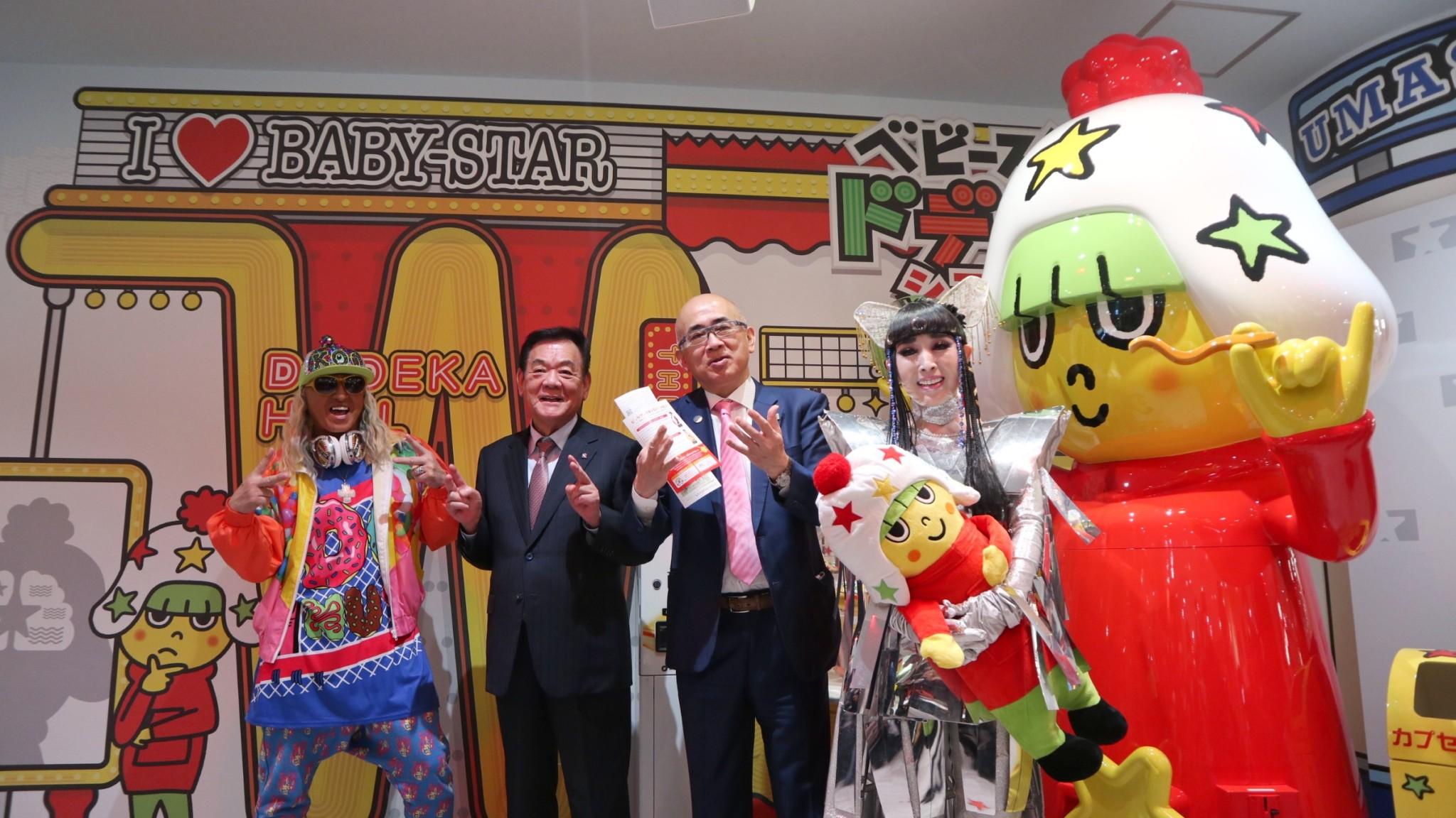 友達、親子でも楽しめるおでかけスポット!【大阪】ベビースターラーメンのテーマパーク〈リトルおやつタウン Namba〉がオープン。