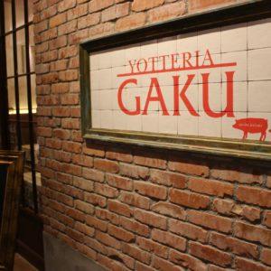〈YOTTERIA GAKU〉。