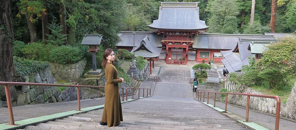 「日本三大下り宮!一之宮貫前神社で道を開く力を」/MARIKOの、神社 de デトックス!