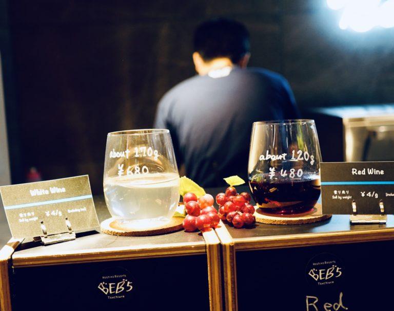 ワインは1g4円で量り売り。