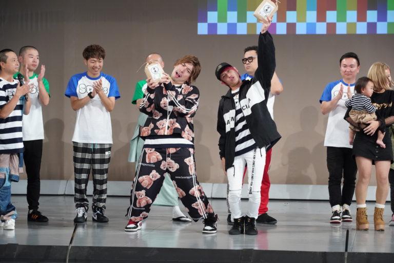 京都国際映画祭にて開催の「SDGs-1グランプリ」。