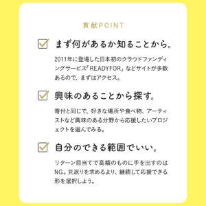 SDGs#3_sekai_action#4-4