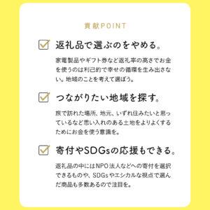 SDGs#3_sekai_action#5-4