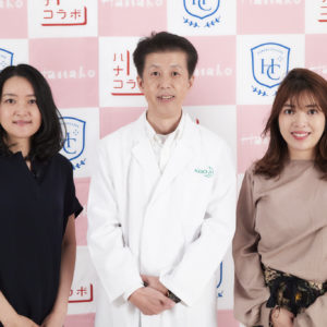 左から大谷純子さん、稲川義則さん、土屋。