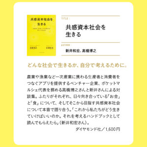 SDGs#3_book_part#1-3