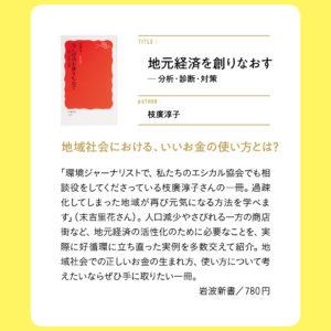 SDGs#3_book_part#2-2