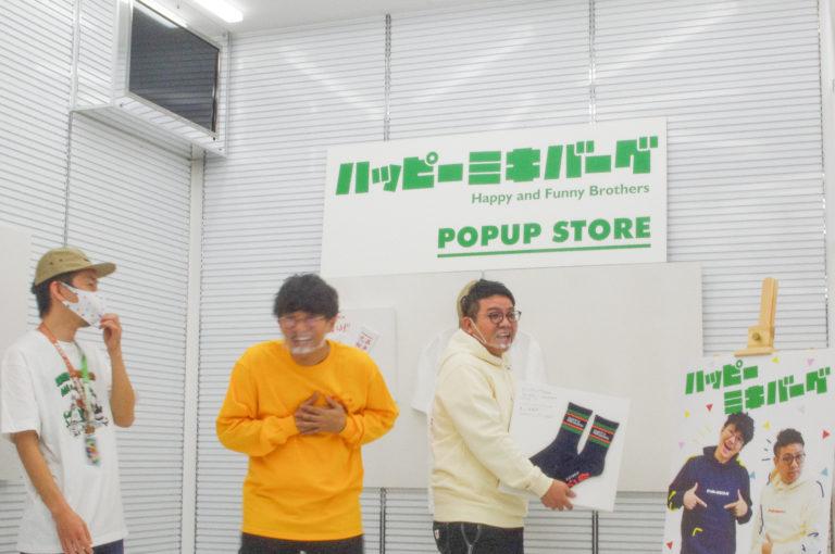 デザイナーのヤマダ氏(写真左)。