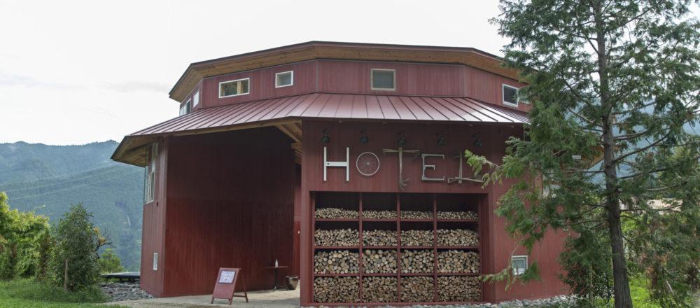 泊まることで町の人と同じ感覚になれるホテル〈HOTEL WHY〉も。今、注目を集めている徳島県・上勝町が実践する「ゼロ・ウェイスト」って?