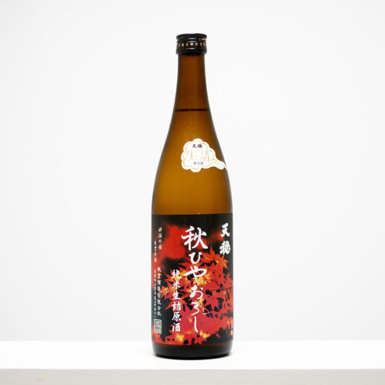 『伊藤家の晩酌』~第十八夜3本目/お茶碗&湯呑みで飲みたい「天穏 ひやおろし 純米生詰原酒」~