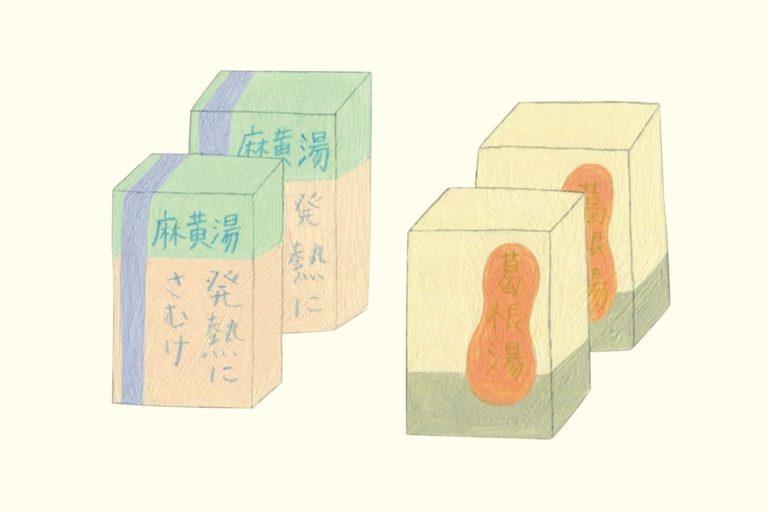 無題 (3)
