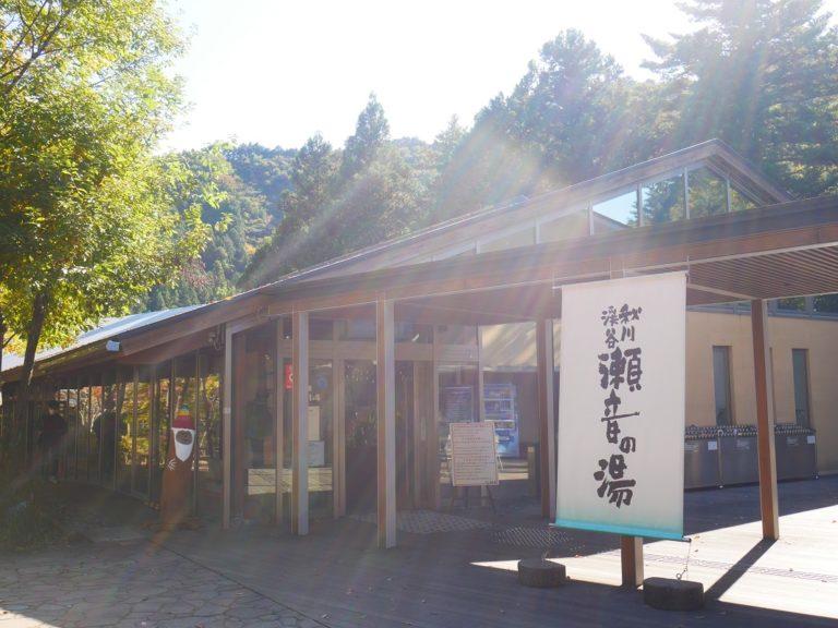 東京裏山ワンダーランド 謎解きエコツアー2