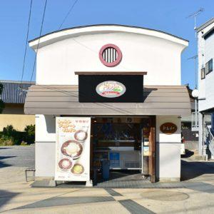 Go To トラベル,広島