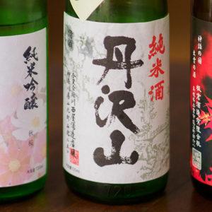 秋ならではの日本酒といえば「ひやおろし」!今シーズンおすすめ3種とは?~『伊藤家の晩酌』第十八夜総集編~