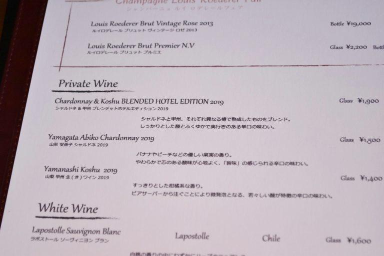 ワインの種類も豊富。