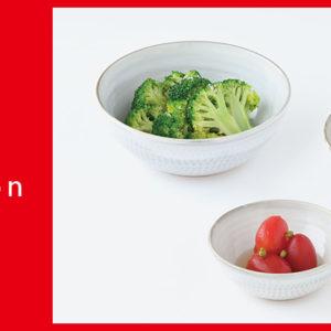 人気企画「とらや市」の第9弾「とらや市 鉢」が12月2日(水)から開催!食にまつわる実用的な道具を展示・販売。