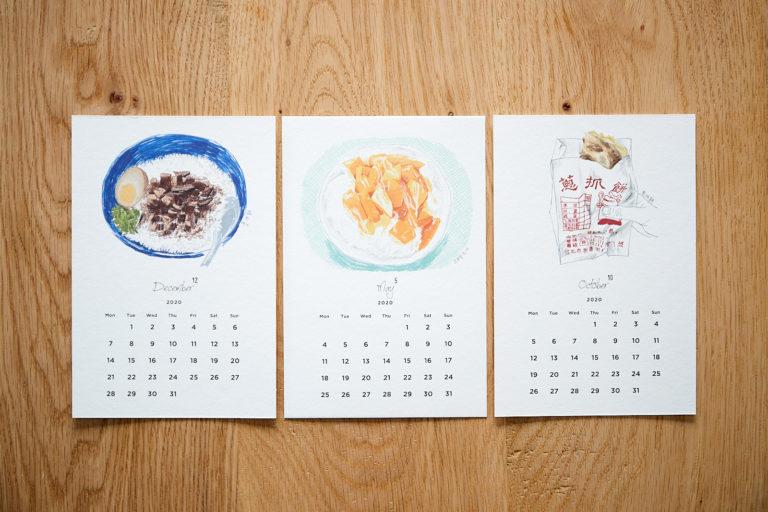 台湾での思い出はイラストに。年に一度カレンダーとして販売されている。1部1,200円。