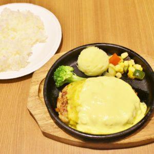 「オランデーズソースハンバーグ」1,500円。
