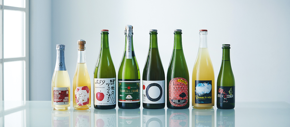 青森在住エディターが見つけた、クリスマスに飲みたい青森のアップルスパークリング8選。