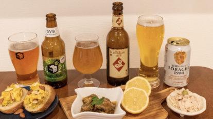 食欲の秋!? ビールの秋!〈キリンビール〉と〈サッポロビール〉の …