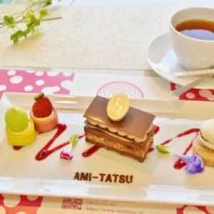 ヘーゼルナッツとミルクチョコレートの相性は抜群な「セレスト」。