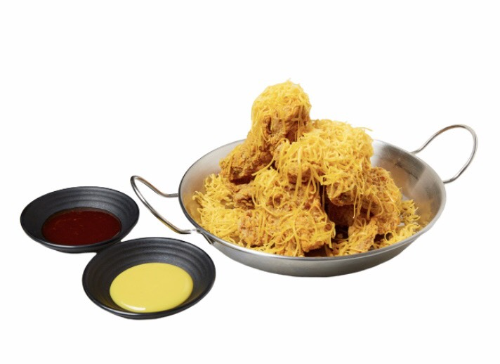 ゴールドチーズチキン 1,680円