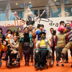 11月24日まで。多様な現代アートの国際イベント『ヨコハマ・パラトリエンナーレ2020』が開催。