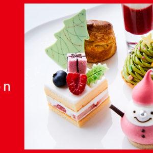 〈ハイアットリージェンシー東京〉のブラッスリー〈Vicky's〉にて、クリスマスがテーマのアフタヌーンティーセットが土・日・祝日限定でスタート!