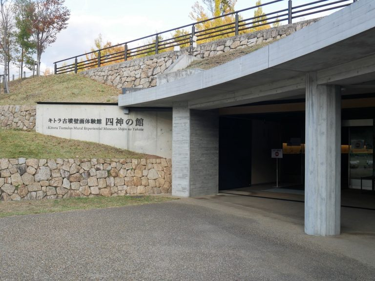 橿原・飛鳥古墳にコーフン旅行19